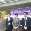 第50回日本側弯症学会学術集会が開催されました。
