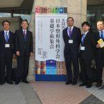 第32回日本整形外科学会基礎学術集会が沖縄で開催されました