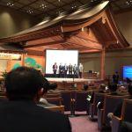 学会会場は,奈良春日野国際フォーラム 「I・RA・KA」。なんと第1会場は能楽ホールです。