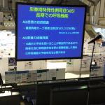 赤澤病院教授のご講演もありました。他にも小林哲士先生,三井もOral Sessionで発表してきました。